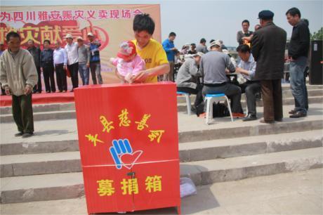 丰县开展支援雅安地震灾区书法、摄影作品义卖活动